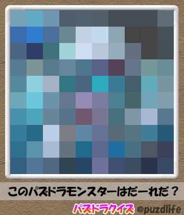 パズドラモザイククイズ74-7