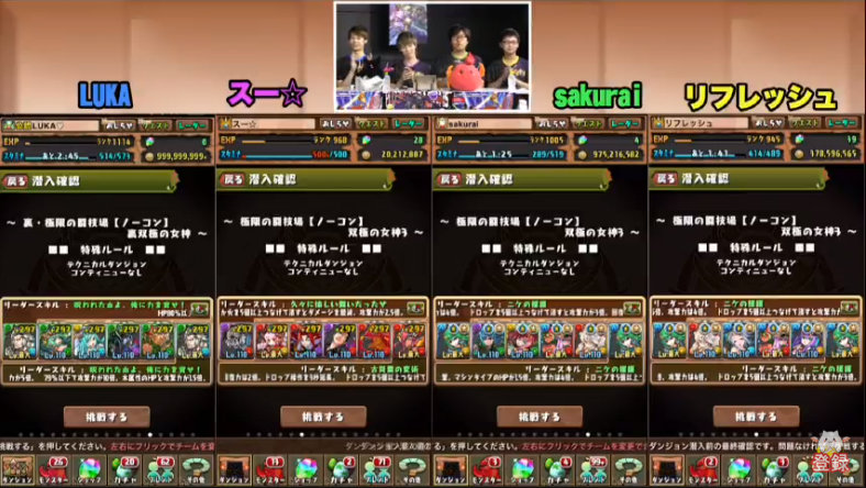 【公式生放送】闘技場3タイムアタック優勝者は◯◯!予想的中ユーザーにSゴッドフェスガチャ