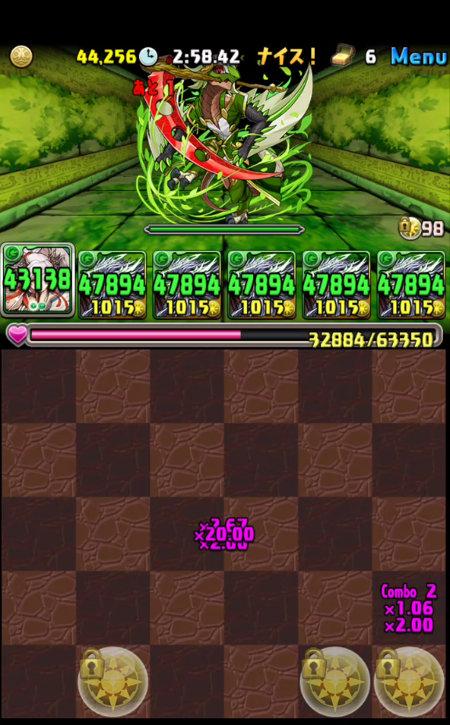 木の伴神龍 7Fは残りドロップ6個以下になるよう気をつける