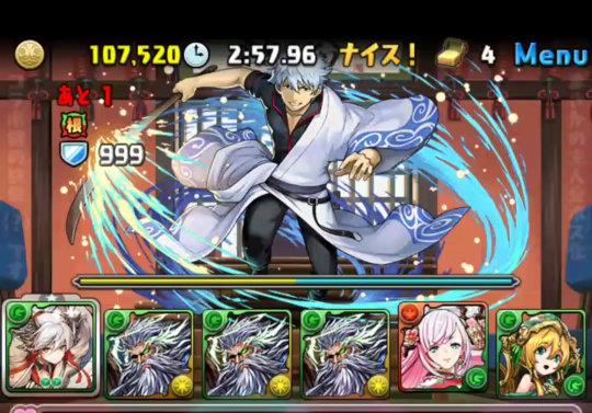 【動画】銀魂コラボ 超地獄級をカエデ×フレイヤパで高速周回!ヨシノ入り編成