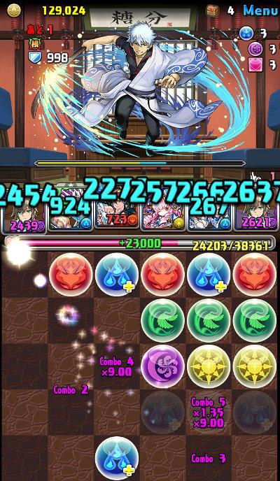 銀魂コラボ 壊滅級 ボス 回復追い打ち入り6コンボ