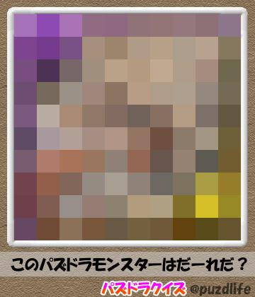 パズドラモザイククイズ75-1