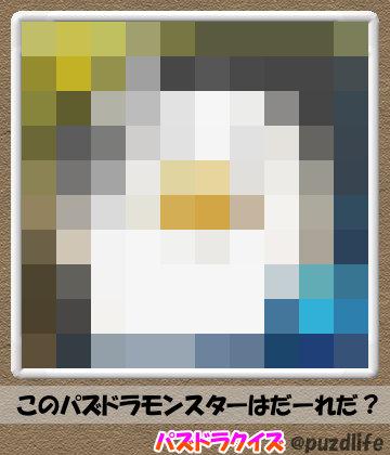 パズドラモザイククイズ75-2