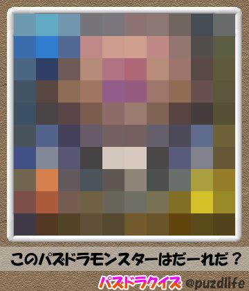 パズドラモザイククイズ75-3