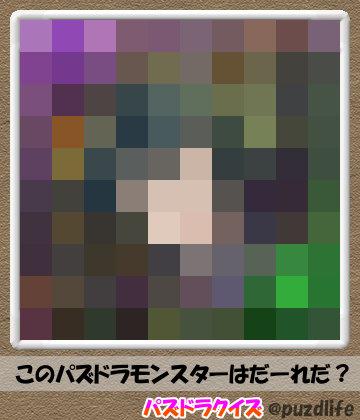 パズドラモザイククイズ75-4