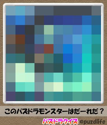 パズドラモザイククイズ75-5
