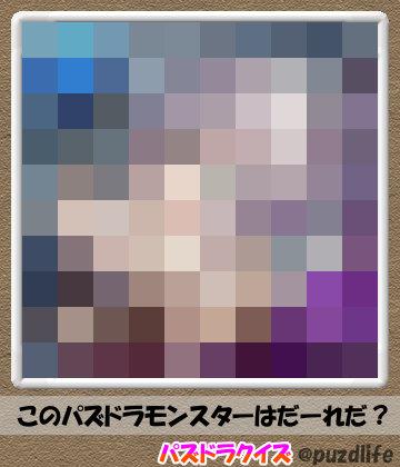 パズドラモザイククイズ75-6
