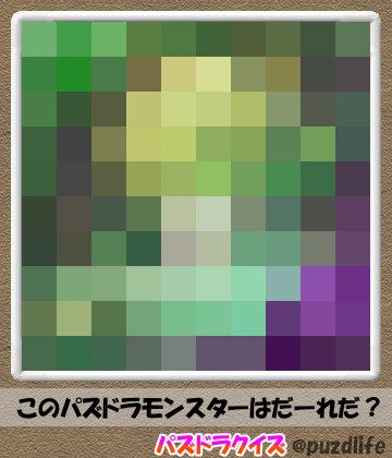 パズドラモザイククイズ75-7