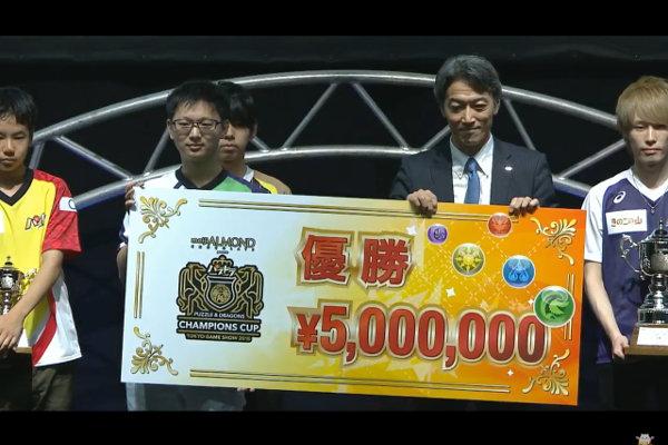 賞金500万円