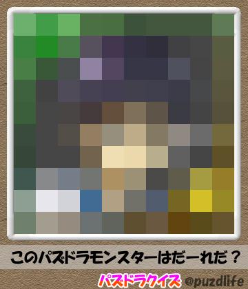 パズドラモザイククイズ76-3