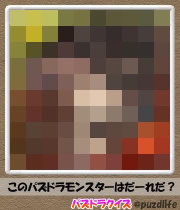 パズドラモザイククイズ76-4