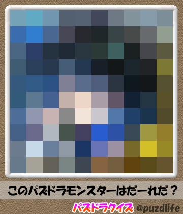 パズドラモザイククイズ76-6