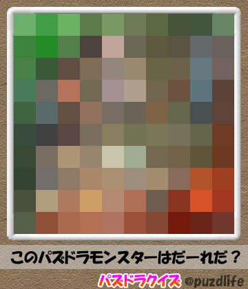 パズドラモザイククイズ77-1
