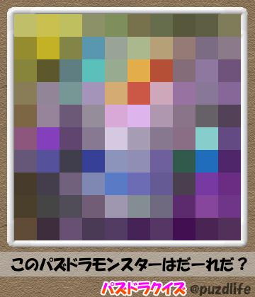 パズドラモザイククイズ77-2