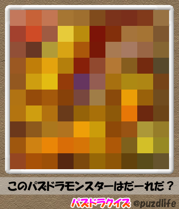 パズドラモザイククイズ77-3