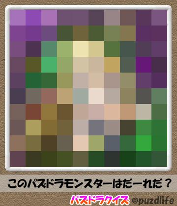 パズドラモザイククイズ77-5