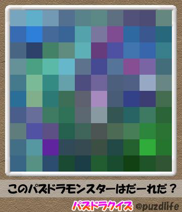 パズドラモザイククイズ77-6