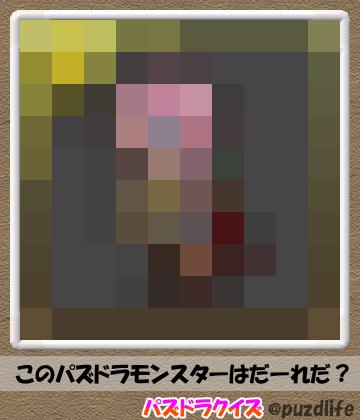 パズドラモザイククイズ77-7