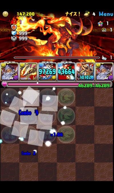 ボーマ降臨 壊滅級 ボス 無効貫通パズルの4コンボ