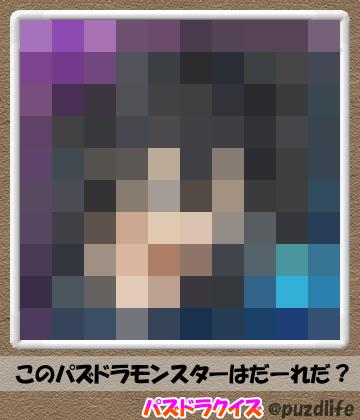 パズドラモザイククイズ78-2