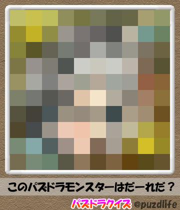 パズドラモザイククイズ78-3