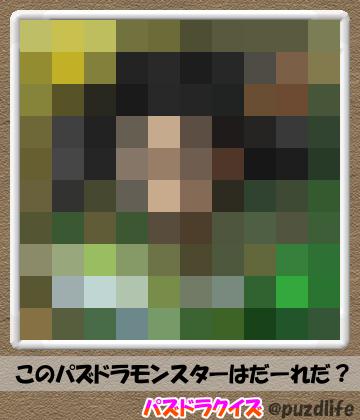 パズドラモザイククイズ78-4