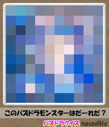 パズドラモザイククイズ78-5