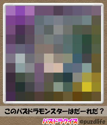 パズドラモザイククイズ78-6