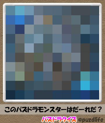 パズドラモザイククイズ78-7