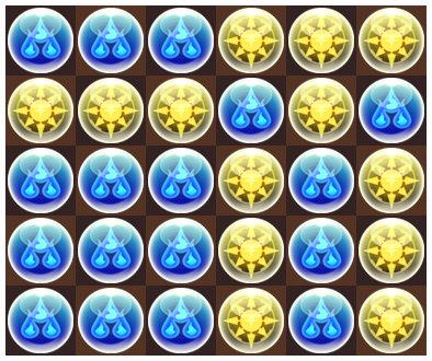 水17光13の無効貫通7コンボパズル