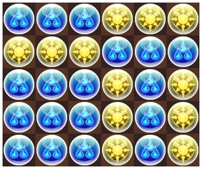 水18光12の無効貫通7コンボパズル