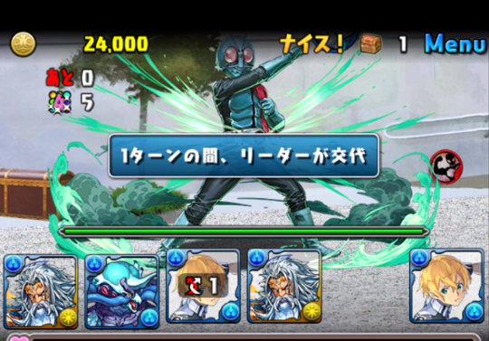 【動画】仮面ライダーコラボ 昭和Ver レベル99(超地獄級)をユージオパで高速周回!アシストなし編成