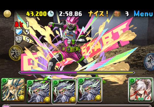 【動画】仮面ライダーコラボ 平成Ver レベル99(超地獄級)をカエデ×劉備パで高速周回!