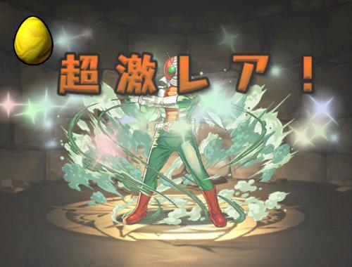 みずのんの仮面ライダーコラボガチャ4回目 仮面ライダーV3