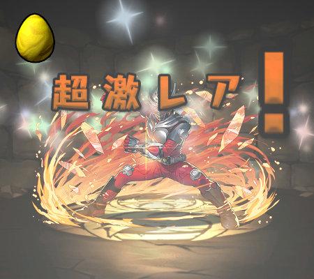 のっちの仮面ライダーコラボガチャ3回目 仮面ライダー龍騎