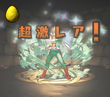 のっちの仮面ライダーコラボガチャ5回目 仮面ライダーV3