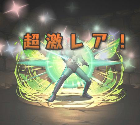 仮面ライダーBLACK RX 超激レア