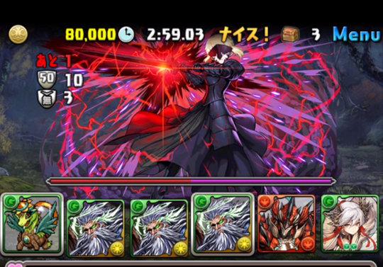 【動画】Fateコラボ 超地獄級をドットブラキオス×カエデパで高速周回!アシストなし編成