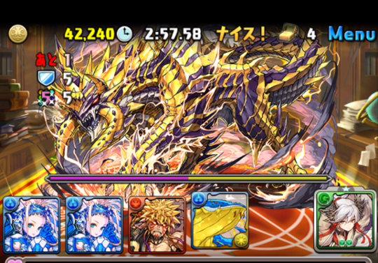 【動画】ドラゴンフォレスト 4体以下編成をマシンノア×カエデパで高速周回!