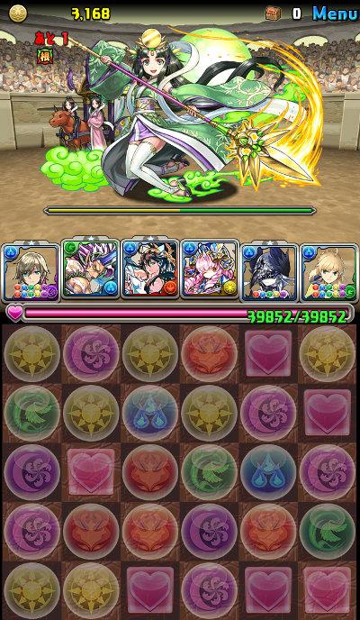 双極の女神3 2F かぐや姫到着