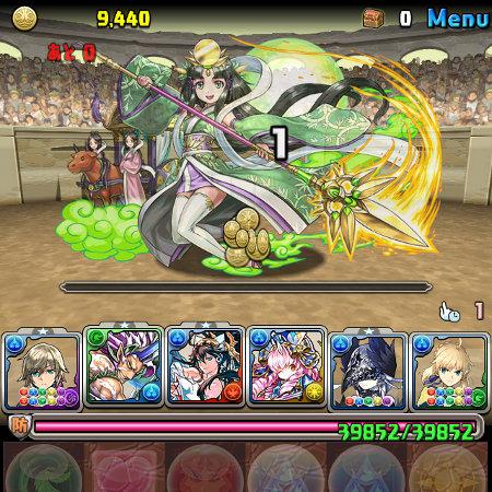 双極の女神3 2F かぐや姫撃破