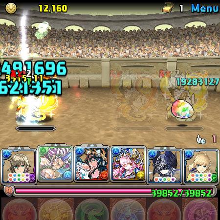 双極の女神3 3F タン撃破