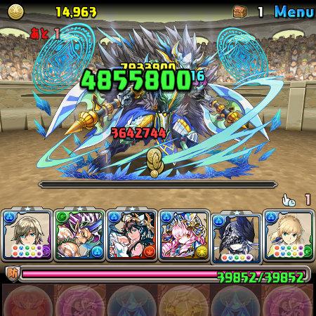 双極の女神3 4F カムイ撃破