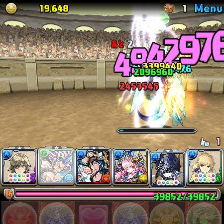 双極の女神3 5F デーモン撃破