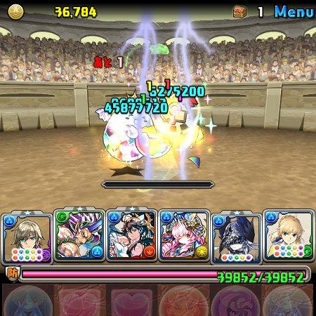 双極の女神3 8F マシンキラー撃破