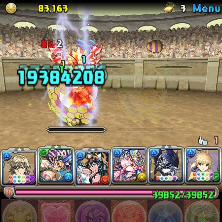 双極の女神3 13F ぷれドラ撃破