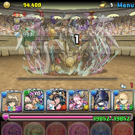 双極の女神3 14F ソニア=グラン撃破