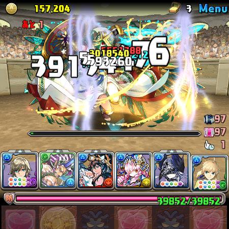 双極の女神3 22F 究極アテナ撃破