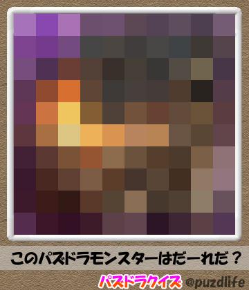 パズドラモザイククイズ79-2