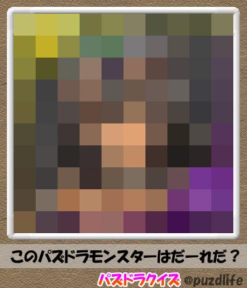 パズドラモザイククイズ79-3